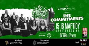 «The Commitments – Cinema Alive​» | στην Αρχιτεκτονική Live 15 & 16/03