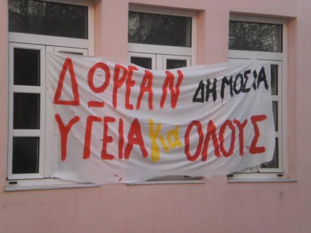 Μαζικό συλλαλητήριο και υπόσχεση δικαίωσης