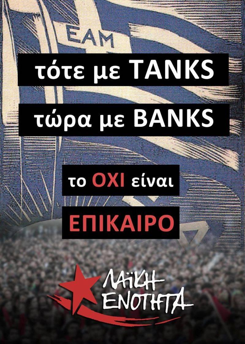 ΛΑΕ: Το ηρωικό «ΟΧΙ» του ελληνικού λαού στο φασισμό και το ναζισμό, το 1940, παραμένει περισσότερο παρά ποτέ επίκαιρο