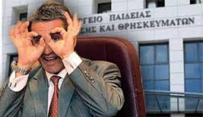 """Το """"κρυφτούλι"""" του Υπουργού Παιδείας σχετικά με τις διαθεσιμότητες-απολύσεις των εκπαιδευτικών"""