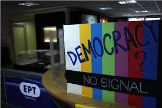 Ευρωπαϊκή Ομοσπονδία Δημοσιογράφων: Η ΔΤ δεν πληροί τις προδιαγραφές για  ανεξαρτησία - πολυφωνία