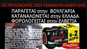 http://www.ertopen.com/media/k2/items/cache/418e298851e9a06a8fda77848a17ef17_Generic.jpg?t=-62169984000
