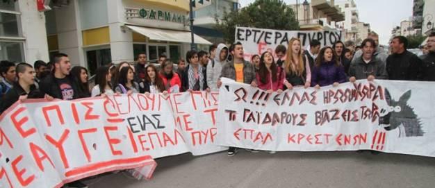 Δυναμικό «παρών»  σε Πανηλειακή συγκέντρωση διαμαρτυρίας - συμμετοχή της ΕΡΤ