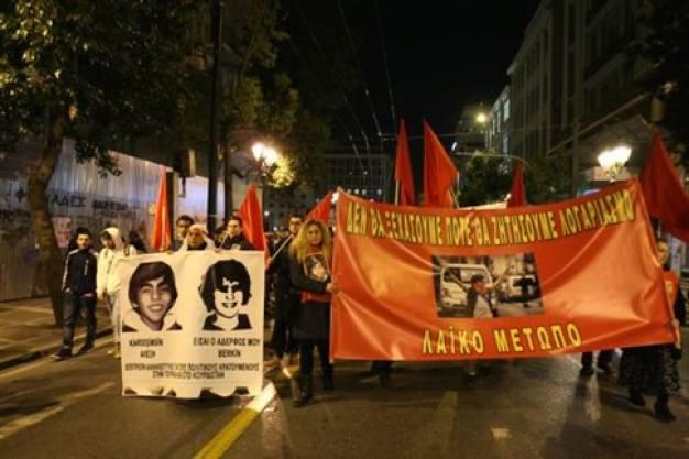 Πορεία για τον Μπερκίν Ελβάν στο κέντρο της Αθήνας