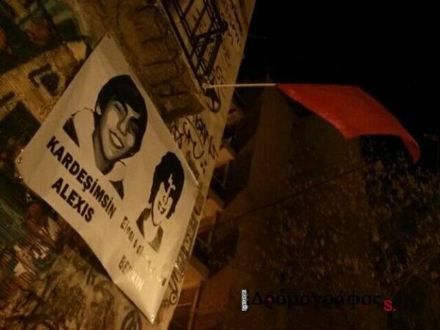 Πορεία προς την Τουρκική Πρεσβεία για τη δολοφονία του Berkin Elvan την Πέμπτη 13/3 στην Αθήνα