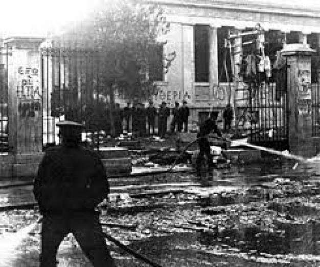 O ΣΥΡΙΖΑ για την επέτειο της εξέγερσης του Πολυτεχνείου
