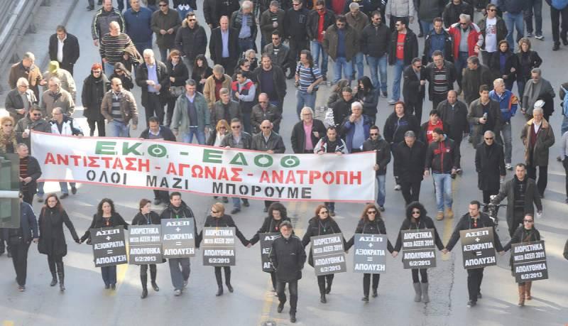 Εργατικό Κέντρο Θεσσαλονίκης: Συλλαλητήριο Σάββατο 6 Σεπτέμβρη 2014, 18:00 στο άγαλμα Βενιζέλου