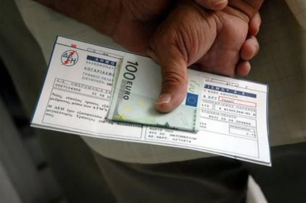 Kίνημα δεν πληρώνω: ΝΔ οι τζαμπατζήδες της Συγγρού