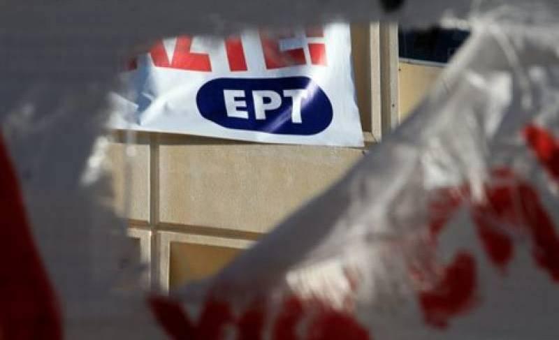 Ψηφίστηκε το νομοσχέδιο για την επαναλειτουργία της ΕΡΤ