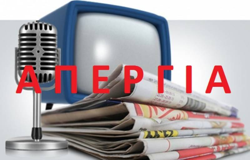 Νέα ανακοίνωση της ΠΟΕΣΥ:Συνέχιση της απεργίας σε όλα τα ΜΜΕ, μέχρι τις 06.00 της Μεγάλης Τετάρτης 27 Απριλίου