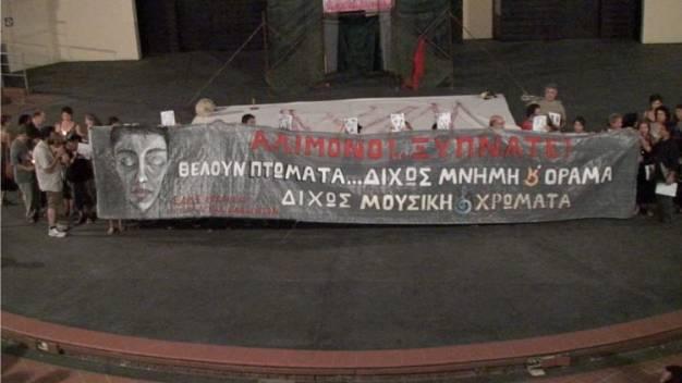 Παρέμβαση καθηγητών στη Θεσσαλονίκη: «Αργότερα» για τα κοινωνικά αγαθά  και την Δημοκρατία σημαίνει ποτέ!