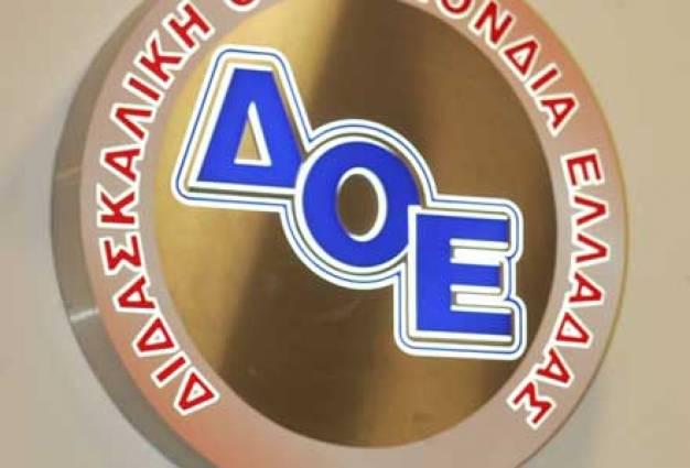 """ΔOE: Κινητοποίηση στην Κρήτη για την """"αξιολόγηση"""""""