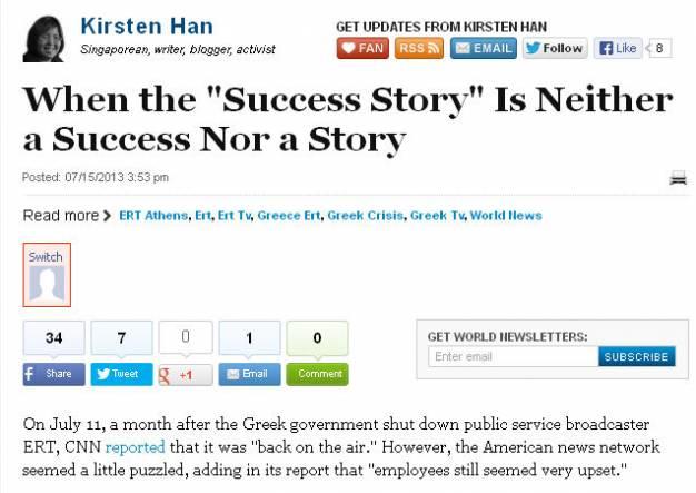 Δημοσιογράφος της Huffington Post τα βάζει με το CNN και το Reuters για το θέμα της ΕΡΤ