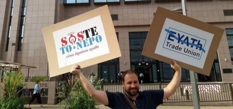 Σταματήστε την ιδιωτικοποίηση του Νερού στην Ελλάδα!