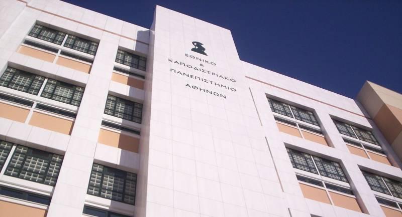 Η Νομική Αθηνών νίκησε το Χάρβαρντ σώζοντας το νερό