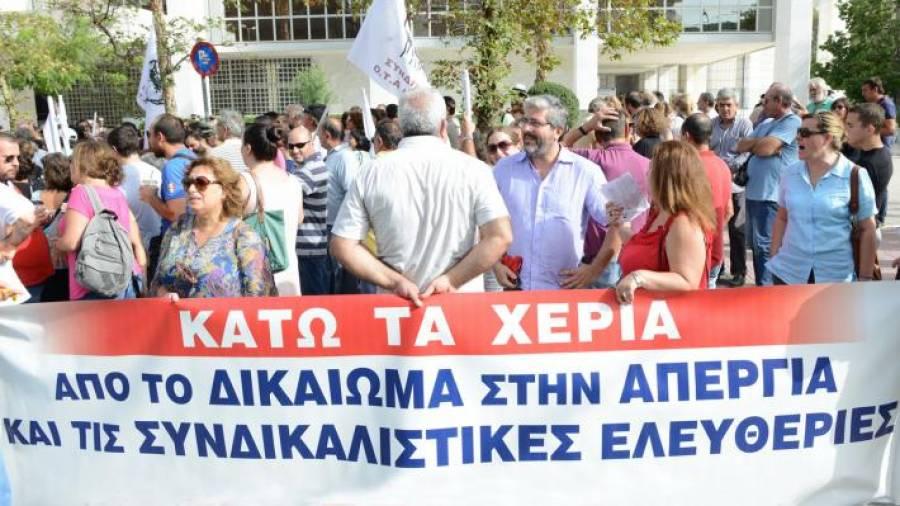 Αποτέλεσμα εικόνας για Κάτω τα χέρια από τα συνδικάτα και το δικαίωμα στην απεργ