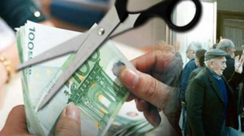Επικουρικές: «Ανακαθορισμός» σε 806.000 συντάξεις με το δεύτερο «κύμα» μειώσων