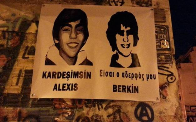 Tο μήνυμα της μητέρας του Αλέξη Γρηγορόπουλου στη μητέρα του Μπερκίν Ελβάν