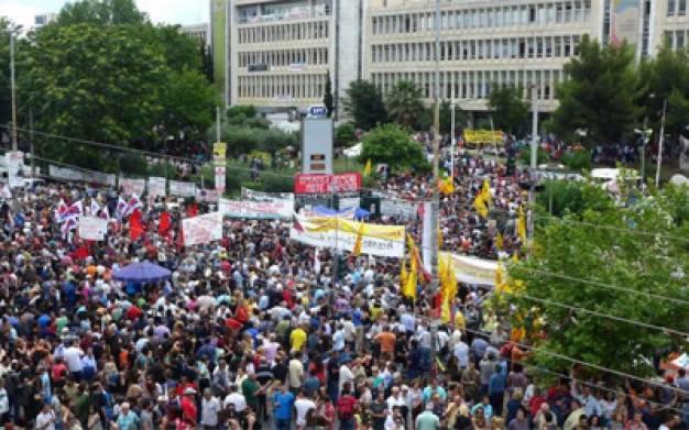 Κάλεσμα πρωτοβουλίας εργαζομένων της ΕΡΤ, προς όλους τους πολίτες