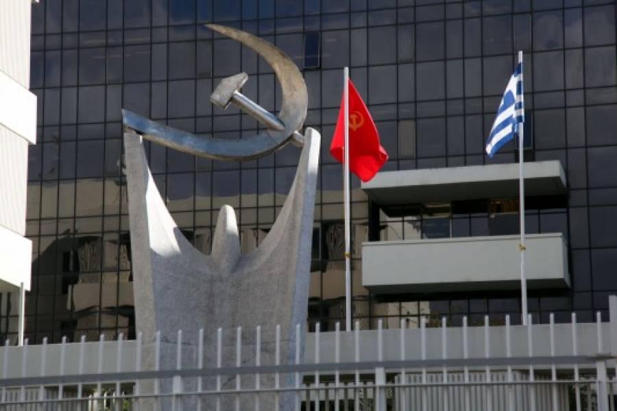 Η ηγεσία του ΚΚΕ στο πλευρό της κυβερνητικής «εγκληματικής οργάνωσης»