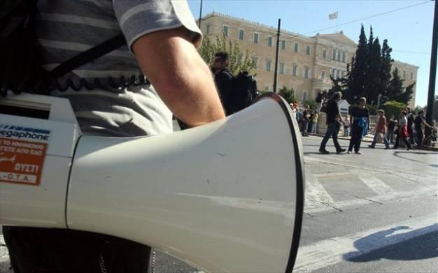 ΓΣΕΕ: Κτίζουν το πλεόνασμα πάνω σε κοινωνικά συντρίμμια - Συλλαλητήριο το Σάββατο, στο Σύνταγμα