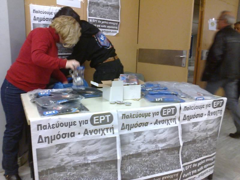 """""""Θραύση"""" έκαναν τα υλικά της ertopen στη γενική συνέλευση του ΕΔΟΕΑΠ"""