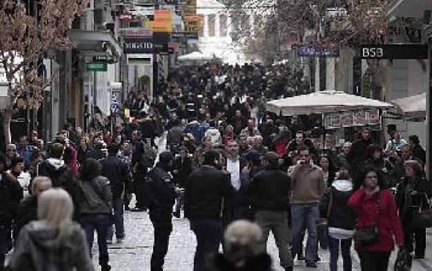 Οι Έλληνες ο λιγότερο «ευτυχισμένος» λαός της Ευρώπης -Οι Δανοί οι πιo ευτυχισμένοι