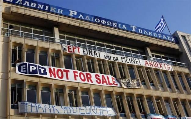 Εργαζόμενοι ΕΡΤ: «Το πρόγραμμά μας θα συνεχίσουν να το παρακολουθούν εκατομμύρια άνθρωποι στην Ελλάδα & στον κόσμο»