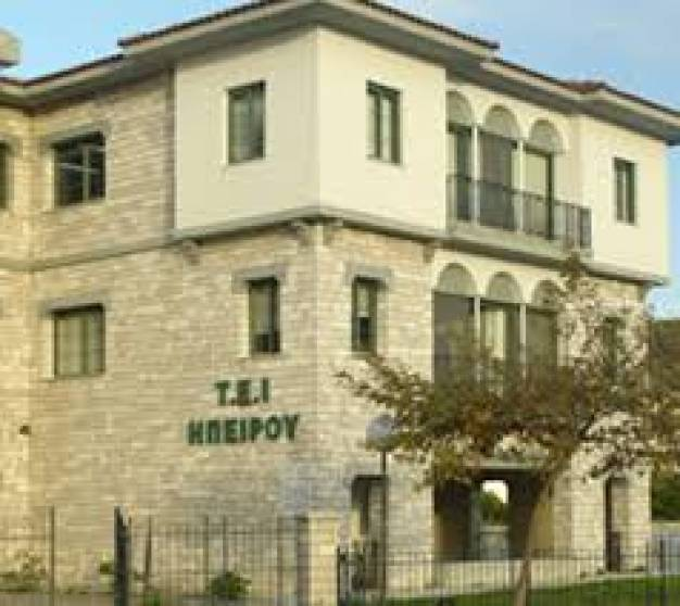 Κατάληψη στα ΤΕΙ Ηπείρου για απολύσεις - ιδιωτικοποιήσεις