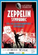Μια συναυλία- γιορτή με τις επιτυχίες των Led Zeppelin στο Ηρώδειο