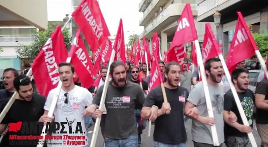 """""""Η διαδήλωση ενάντια σε ΕΕ-κυβέρνηση θα γίνει. Η απαγόρευση δε θα περάσει..."""""""