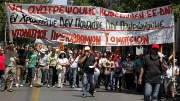 Ανακοίνωση του Συντονισμού Πρωτοβάθμιων Σωματείων για την απεργία της 16ης Ιουλίου