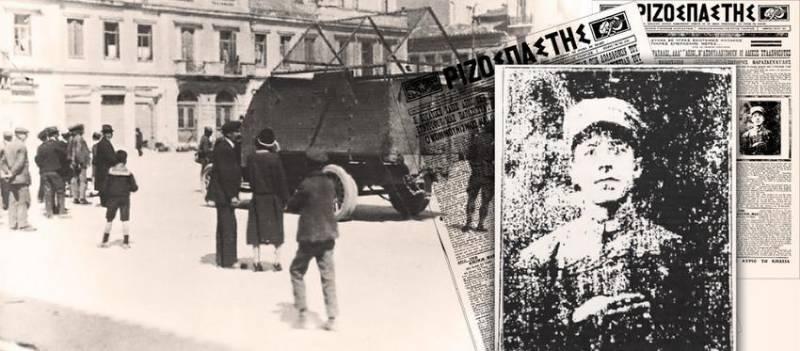 Η πρώτη ματωμένη Πρωτομαγιά (στην Ελλάδα)