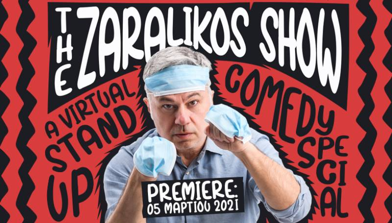 The Zaralikos Show - A Virtual Stand Up Comedy Special